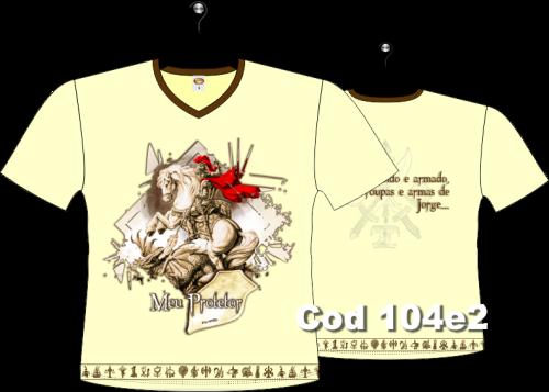 Cat 104e2